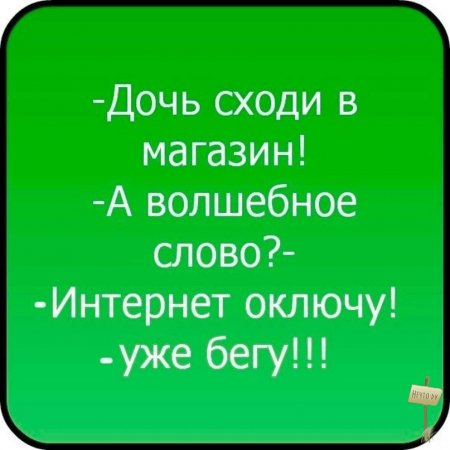 1338208814_om1fy7qrkwe (450x450, 29Kb)