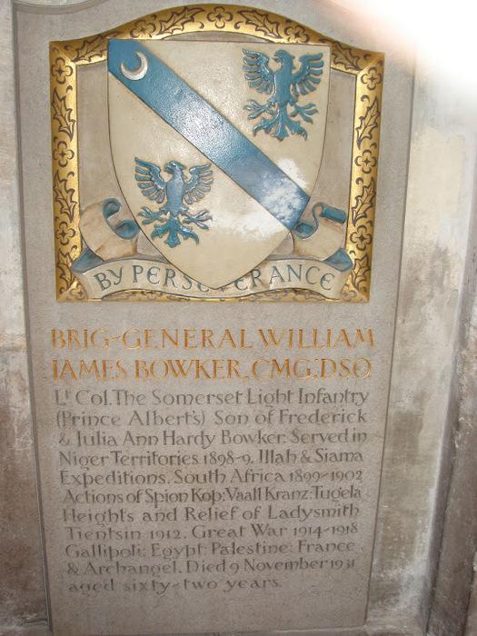 Винчестерский собор 98590