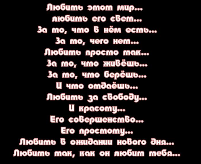 0_812ae_2a266441_XXL.jpg (700x570, 267Kb)