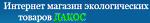 Безымянный (150x23, 5Kb)