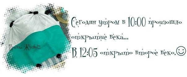 5087732_79P01EdPBgU (604x251, 28Kb)