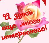 5078070_ (170x150, 41Kb)