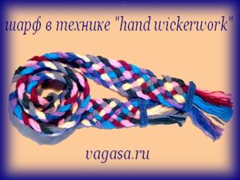 http://vagasa.ru/  шарфы /5156954__3_ (340x255, 43Kb)