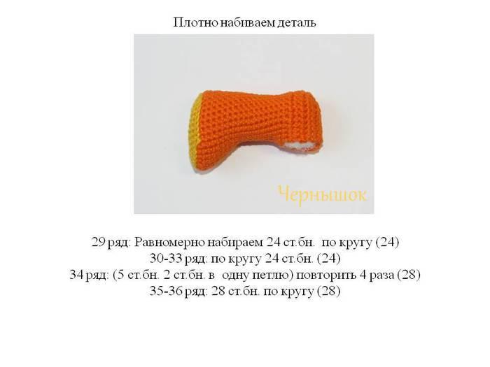 3354634_Slaid6 (700x525, 22Kb)
