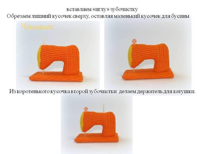 3354634_Slaid9 (700x525, 30Kb)