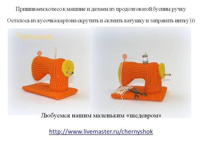 3354634_Slaid11 (700x525, 34Kb)