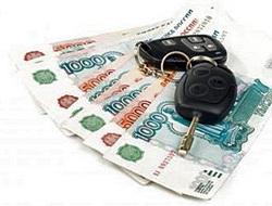 srochnyj-vykup-automobilej (250x190, 20Kb)