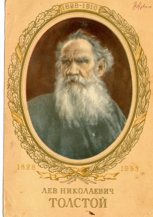 Tolstoy. . Minds.