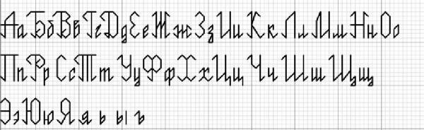 d6f68fd08aac (600x184, 28Kb)