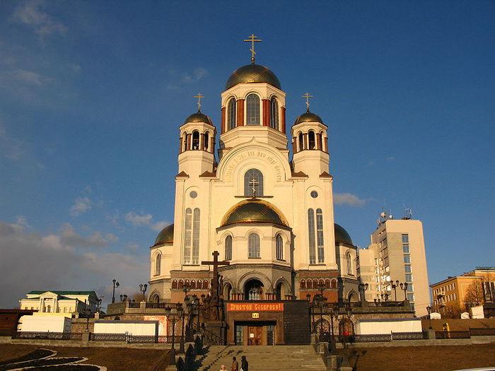 ekb_Crkva_na_korvi (700x525, 67Kb)