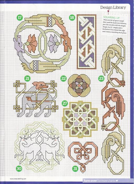 Кельтские вышивка схема