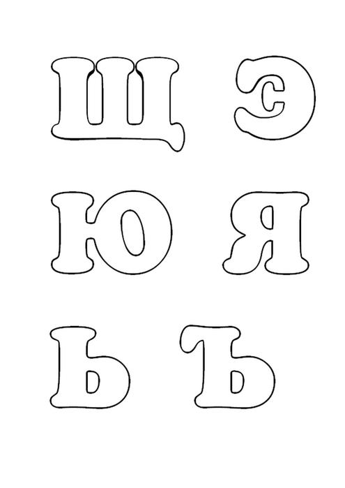 Захват-5 (495x700, 48Kb)