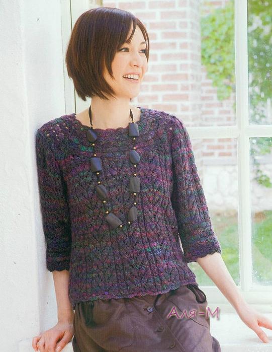 Пуловер Японские Модели Доставка