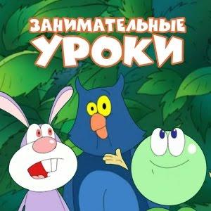 Мультик смешные свинки - смотри - Clubinka.org