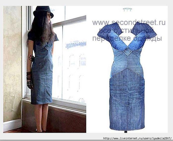 Как сшить джинсовое платье из старых джинсов