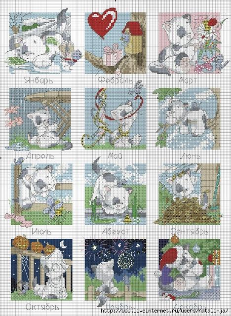 "Календарь ""Котята"". Вышивка"
