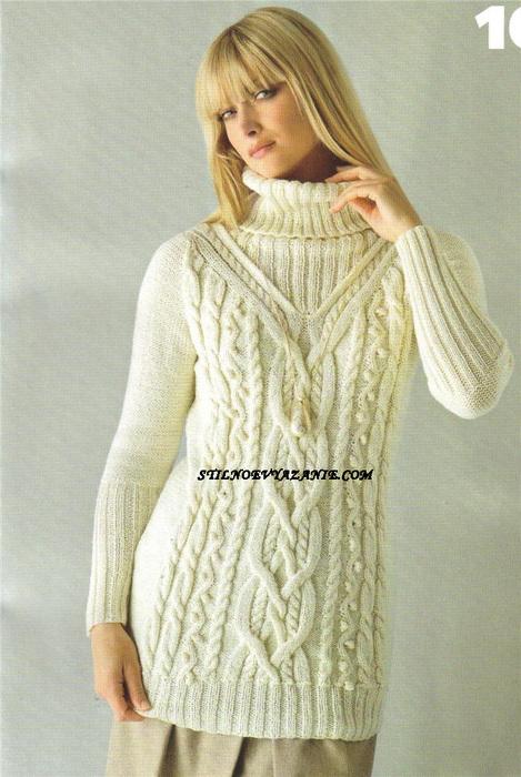 Свитеры свитера с косами схемы