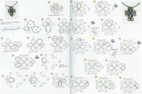 схема фенечки крест — схема