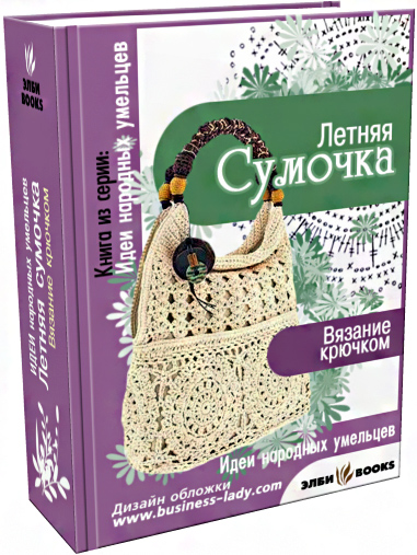 obl-sumka-300 (381x507, 145Kb)