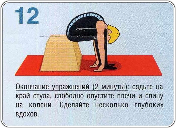Упражнения для увеличения груди с анитой луценко смотретьонлайн