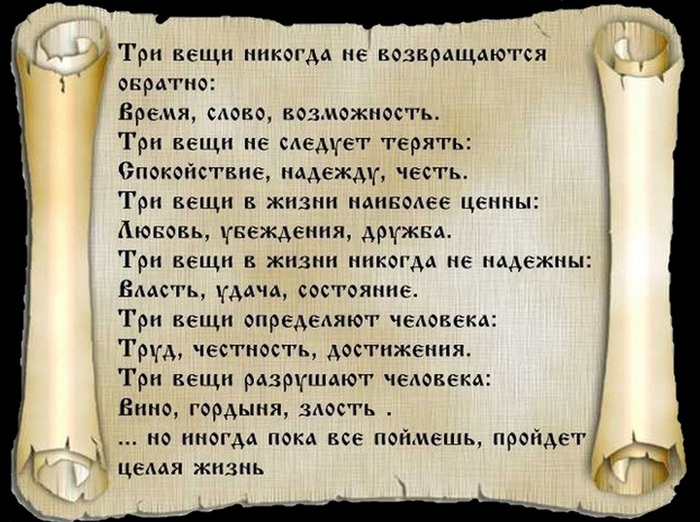 http://img0.liveinternet.ru/images/attach/c/7/97/645/97645368_large_93339761_2.jpg
