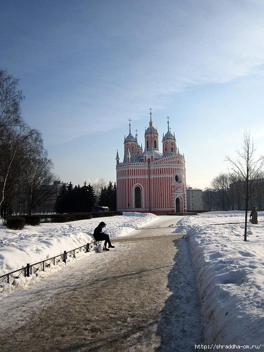 Санкт-Петербург, храм Святого Иоанна Предтечи, 1 (525x700, 282Kb)