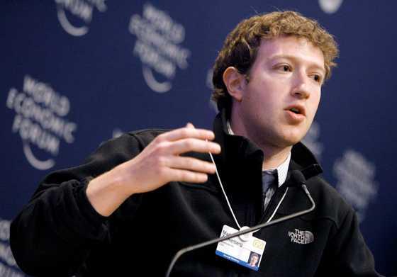 Основатели Google и Facebook создали свою Нобелевскую премию Фотографии