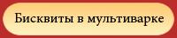 3906880_1 (200x44, 11Kb)