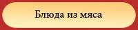 3906880_3 (200x44, 11Kb)