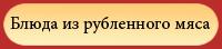 3906880_5 (200x44, 12Kb)