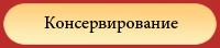 3906880_11 (200x44, 11Kb)