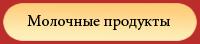 3906880_13 (200x44, 11Kb)