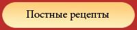 3906880_16 (200x44, 11Kb)