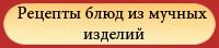 3906880_18 (200x44, 12Kb)