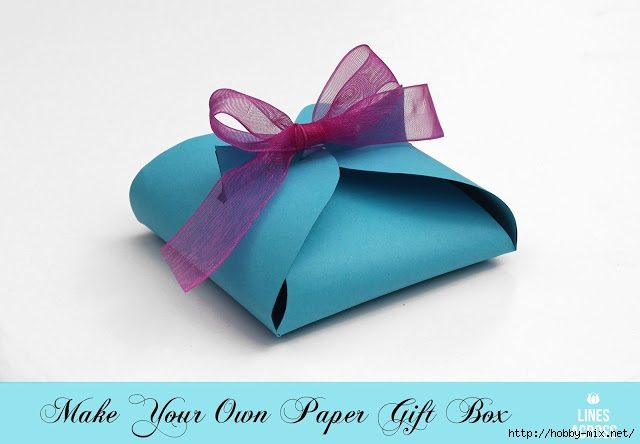 Make your own paper gift box (640x444, 104Kb)