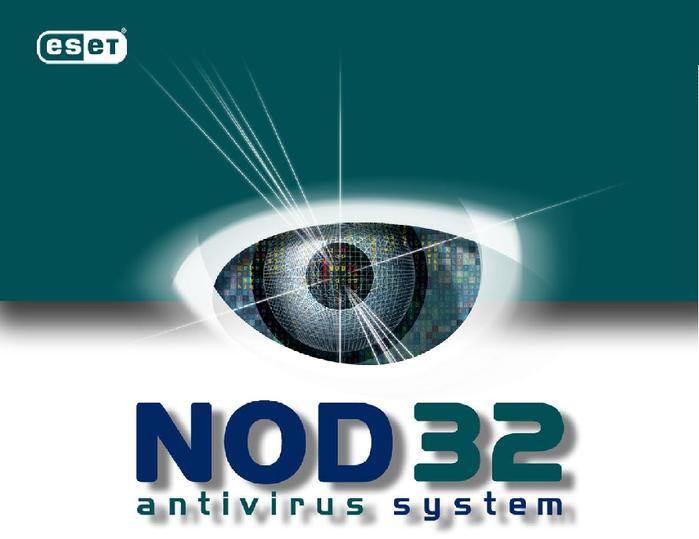 NOD32 Scanner - это антивирусный сканер по требованию. Бесплатная.