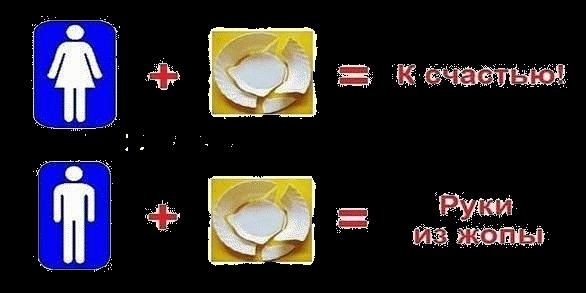 default (586x293, 130Kb)