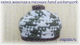 http://vagasa.ru//5156954__4_ (340x191, 44Kb)