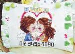 Превью Design&Design I Love You (598x435, 149Kb)
