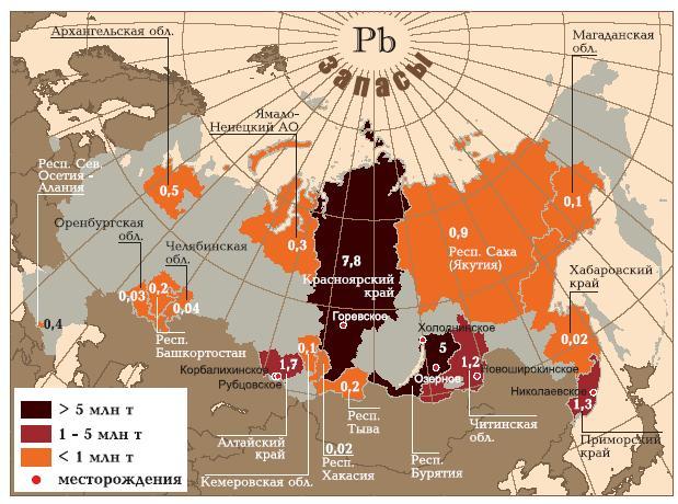 Карта свинца на сайте здоровье