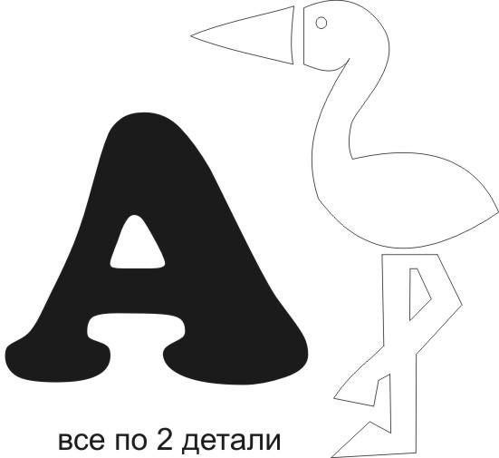 4170780_aist (551x505, 23Kb)