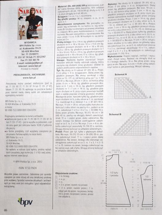DSC_0127 (528x700, 302Kb)