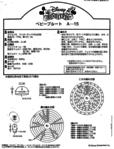 Превью 173 (535x700, 132Kb)