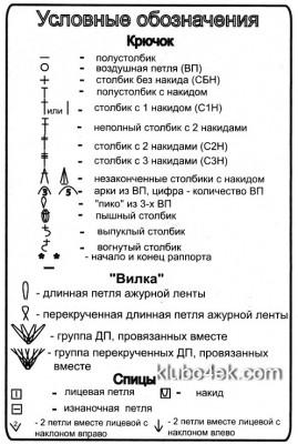 Zhurnal_Mod_2008.04.504_96-269x400 (269x400, 40Kb)