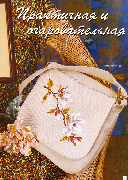 http://club.osinka.ru