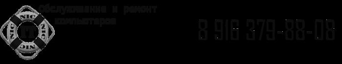 logo (700x131, 23Kb)