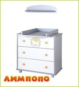 лимпопо (252x280, 13Kb)