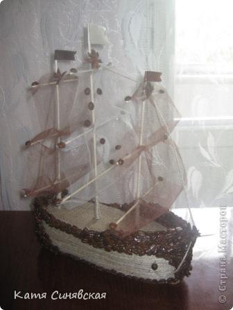 кофейный корабль (7) (336x448, 27Kb)