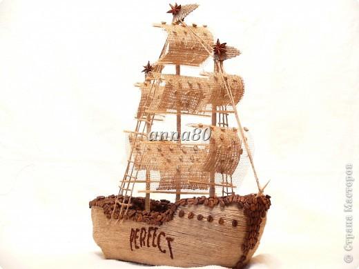 кофейный корабль (2) (520x390, 43Kb)