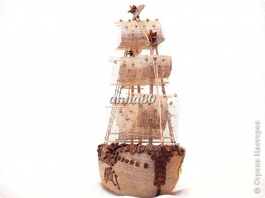 кофейный корабль (1) (520x390, 31Kb)